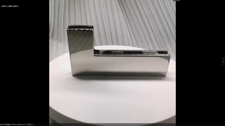 PF-049(PF-063) polished