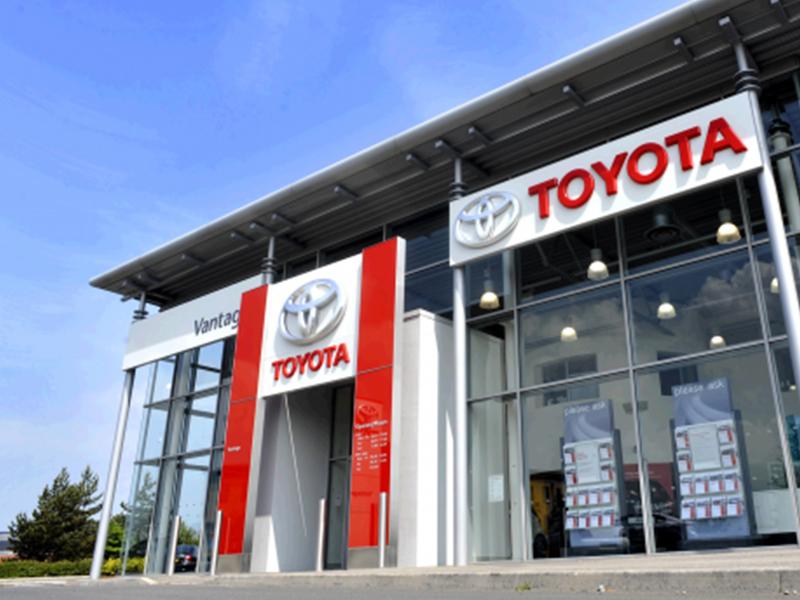 UK Toyota Car 4S Store Glass Door